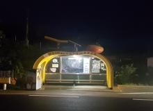 [청도]버스승강장 태양광 LED조명장치 설치