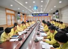 [청도]폭염 대처 긴급 대책회의 개최