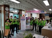 [청도]운문면 지역사회보장협의체 회의 개최