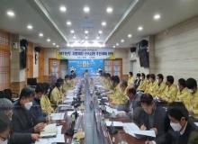 [청도]2021년 지방재정 신속집행 추진계획 회의 개최